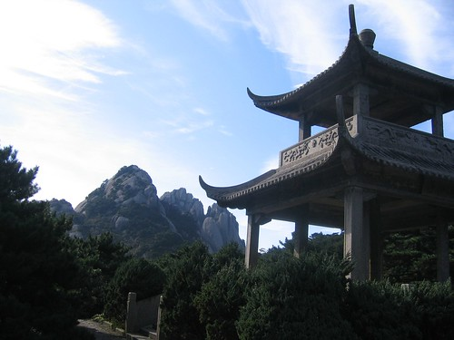 Mountain-top Pagoda