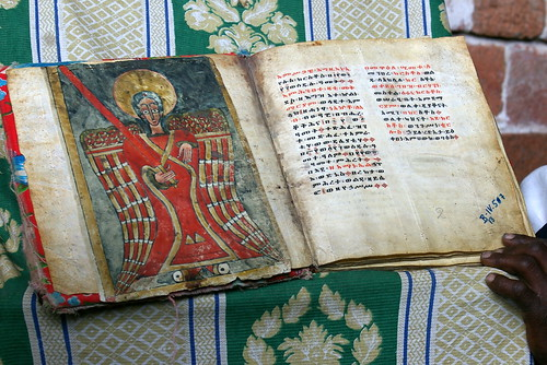 Lalibela Bible Too