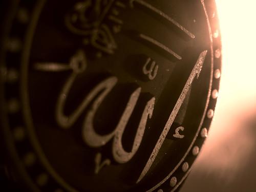 means Allah