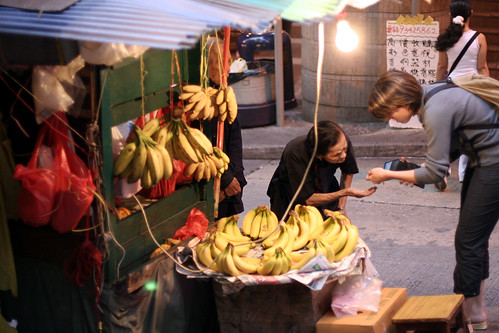 stall of bananas