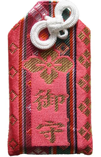 Talisman/Omamori/Good Luck Charm by timtak