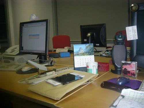 my office desk. office desk my e