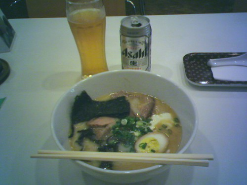 Ramen Ramen at Rail Mall