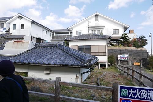 shimabaradosekiryu029