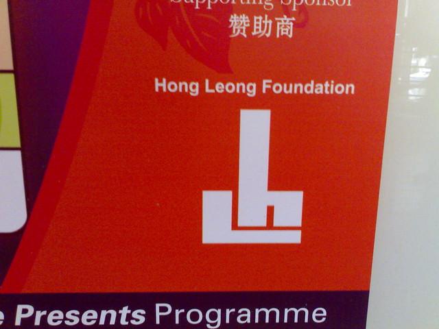 Hong Leong Finance Car Loan Contact Number Malaysia