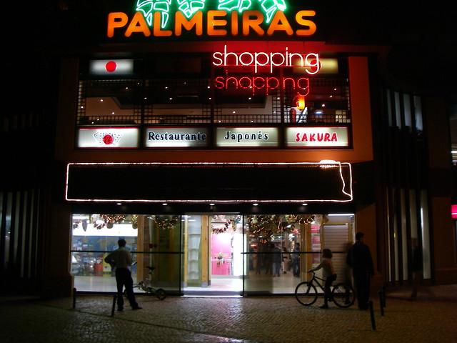 Centro comercial palmeiras shopping entrada traseira - Centro comercial moda shoping ...