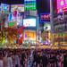 Shibuya Crossing at Night by /\ltus