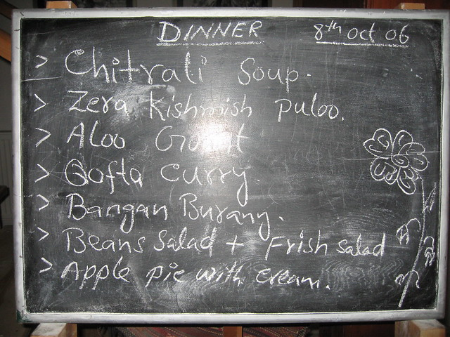 Menu for our dinner at the Hindu Kush Heights