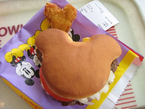 Mickey shaped meal