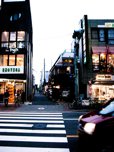Kichijoji Twilight with a Compact