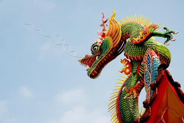 Jiufen Dragon