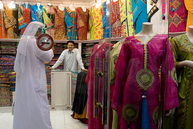 how to get to textile souk dubai