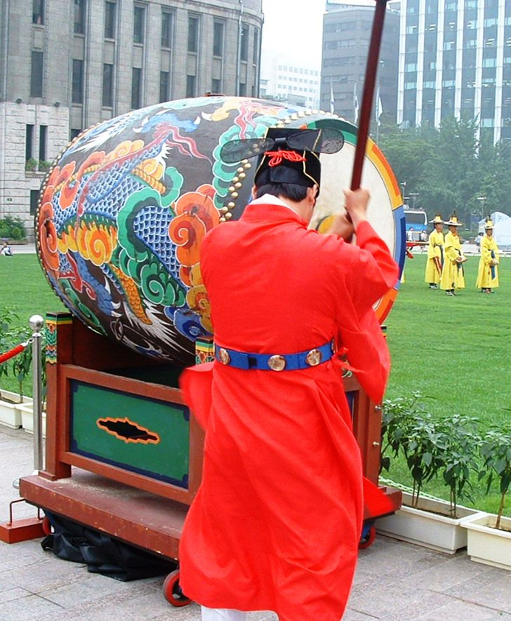 Guard Changing Ceremony, Korea