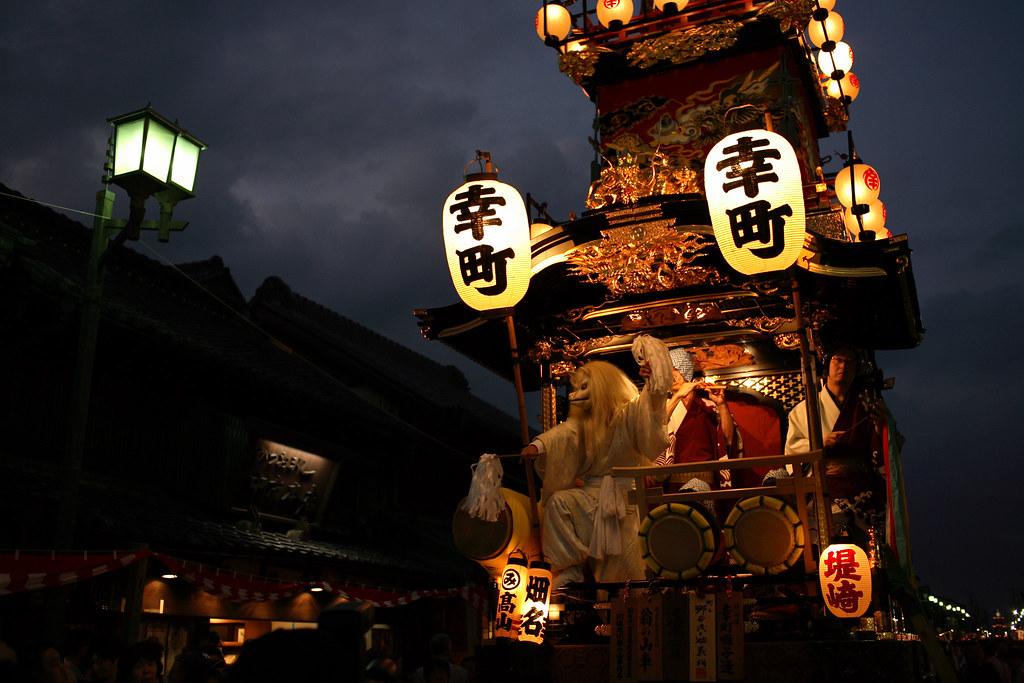 Kawagoe Festival Fox Dance