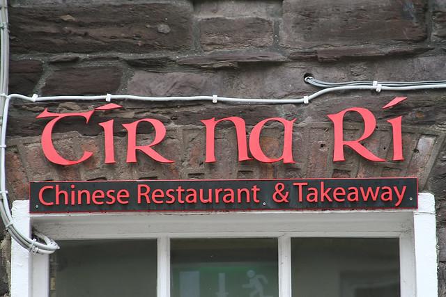 Choice Chinese Restaurant