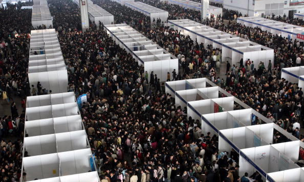 Job Fair in Nanjing, China