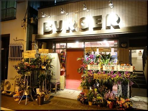 Photo:2016-12-09_ハンバーガーログブック_期待の新店が鶴が舞い降りるかのように!【湯島】CRANE _08 By:logtaka