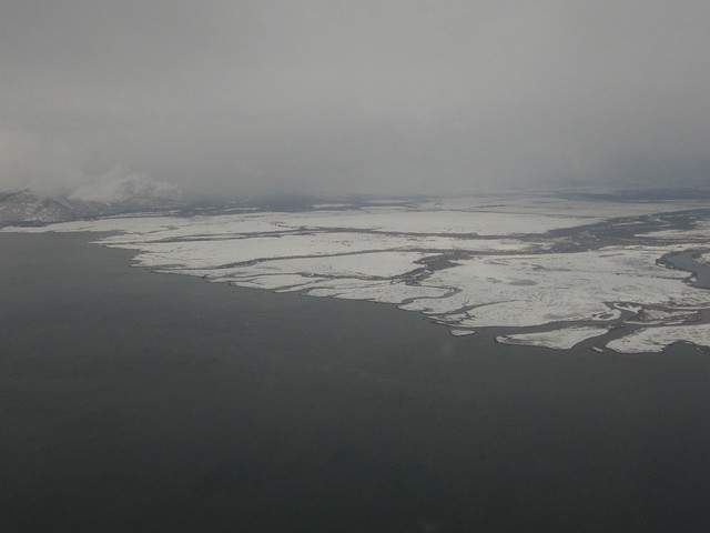 Avacha Harbour, Petropavlovsk, Kamchatka