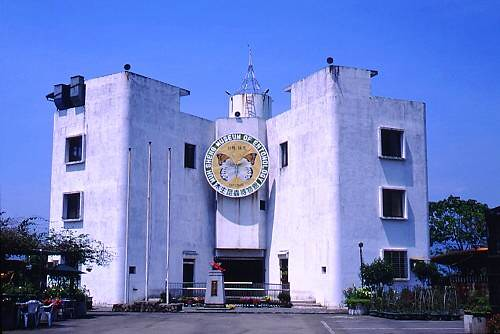 y331埔里木生昆虫博物馆