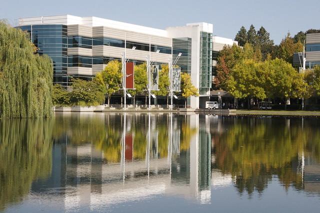 Nike World Campus