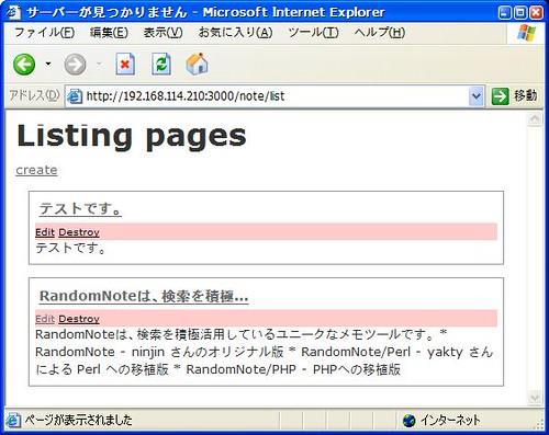 screenshot (Ruby on Rails) - (4)