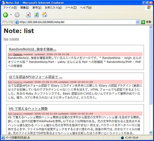 screenshot (Ruby on Rails) - (6)