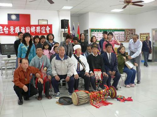 Jingpo gathering