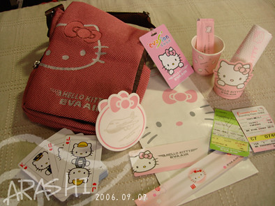 Hello Kitty的各式贈品