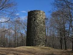 Unknown Tower - Shrewsbury, MA.