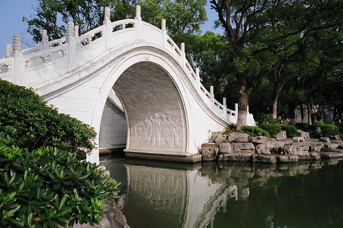 Marble Bridge in park in Guilin China