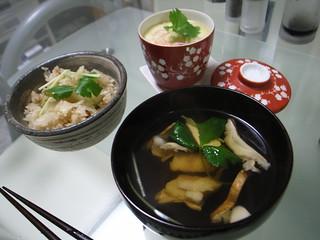 Matsutake-dsukushi