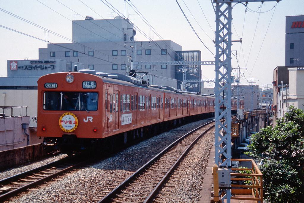 101系 大阪環状線30周年「歴史電車」