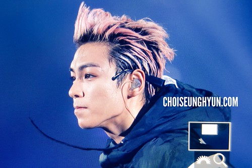 BIGBANG Fukuoka Day 2 2016-12-10 (7)