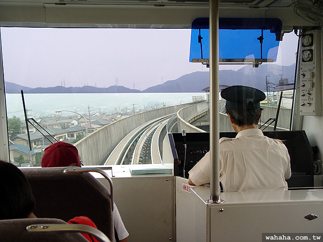 桃花台線 Toukadaisen