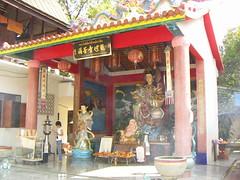 Wat Mongkol