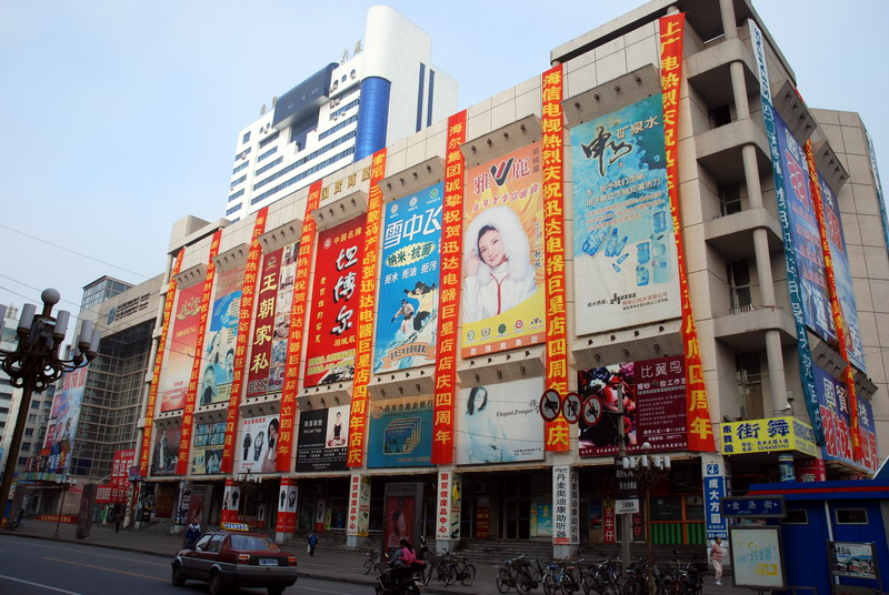Jian street-2