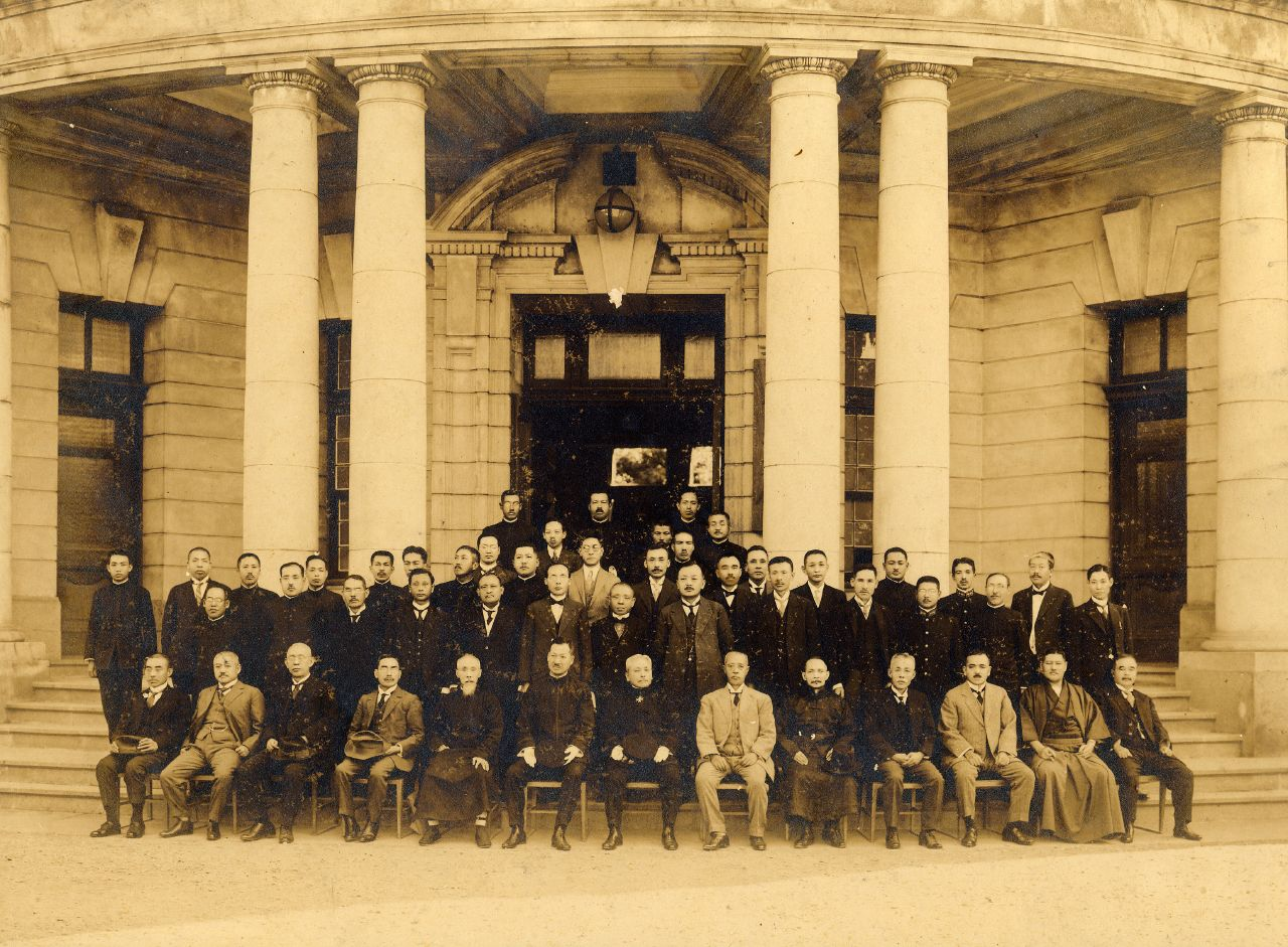 1923 Taipei-county-council meeting for annual budget of year 1924