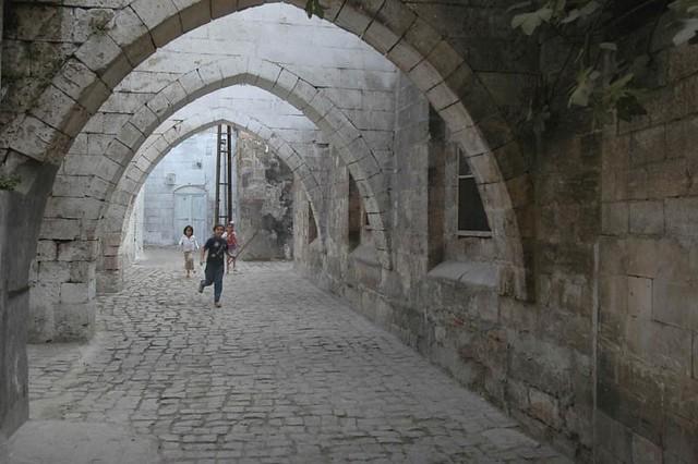 urfa street 1