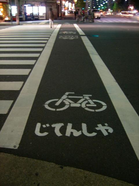 jitensha - bicycle