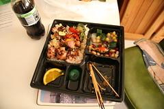 grillaz fuji box