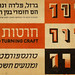 """Artistic Hebrew Type"" p11"