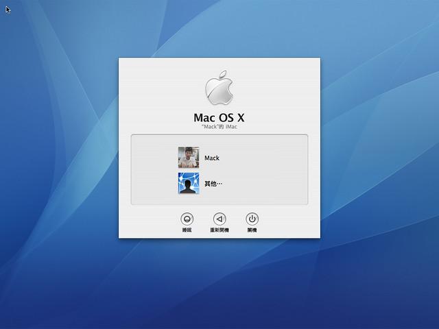 how to change mac login photo