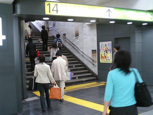 Shinjuku Station03