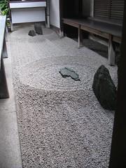 Daisen-In small zen garden