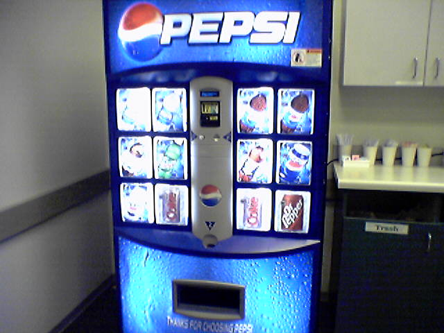 new pepsi machine