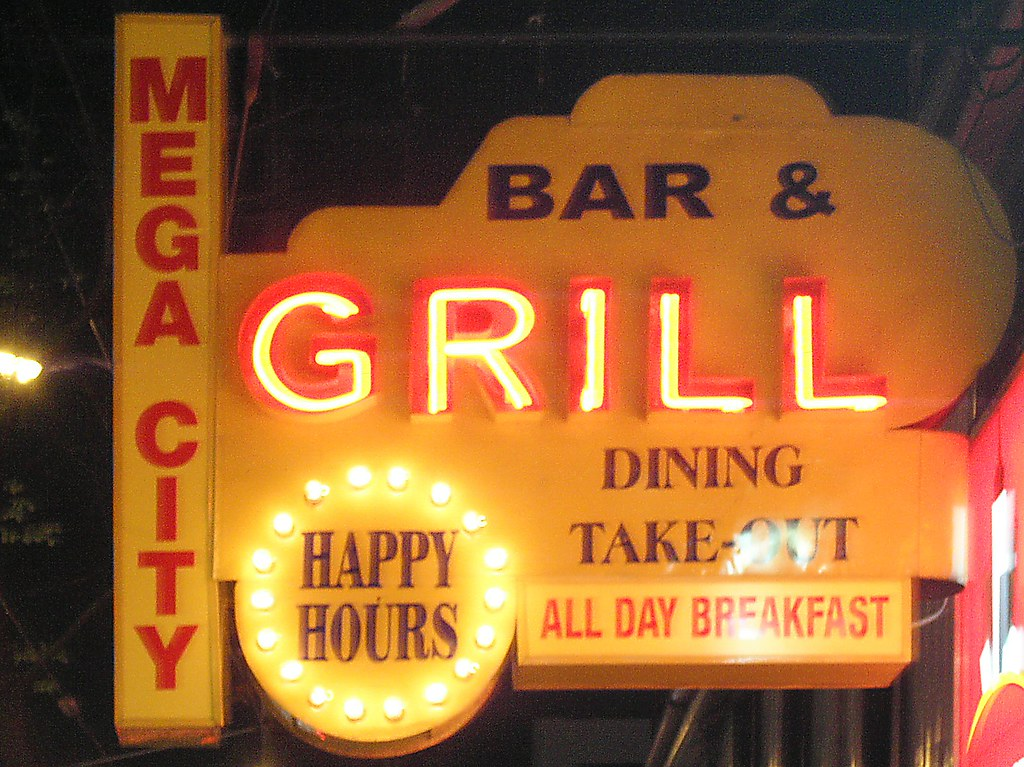 megacity bar & GRILL ~ video