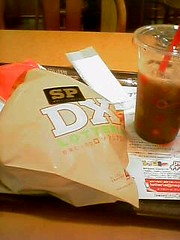 Lotteria DX SP hamburger
