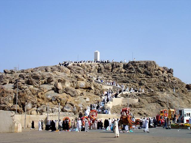 Jabal Ar Rahmah Mount Of Mercy Arafat Flickr Photo