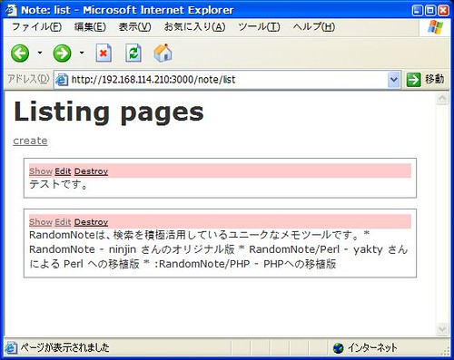 screenshot (Ruby on Rails) - (2)