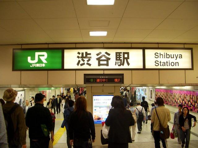 回到渋谷~